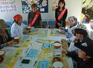 しもつま食育ネットワーク会議03