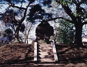 多賀谷城本丸跡(市指定文化財:旧名/下妻城)