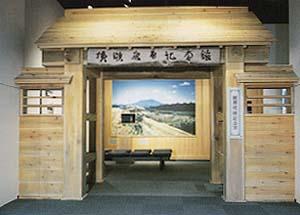 横瀬夜雨記念室(ふるさと博物館内)の画像