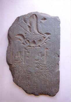法光寺の板碑02