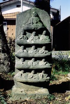 石造十三仏