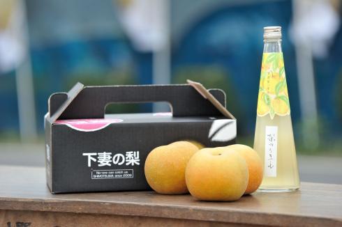 梨と特産品のリキュール