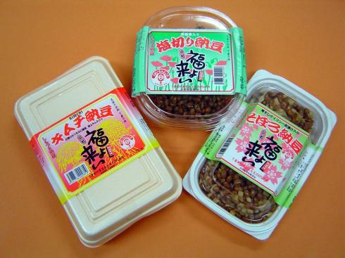 キムチ・塩切り・そぼろ納豆