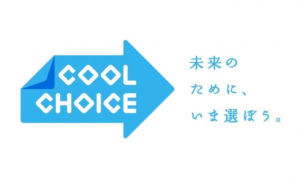 cool choice 統一ロゴ 下妻トリミング