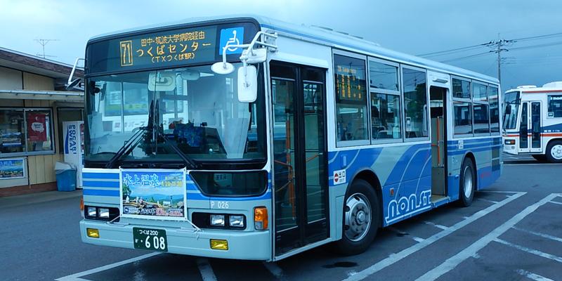 関東鉄道パープルバス
