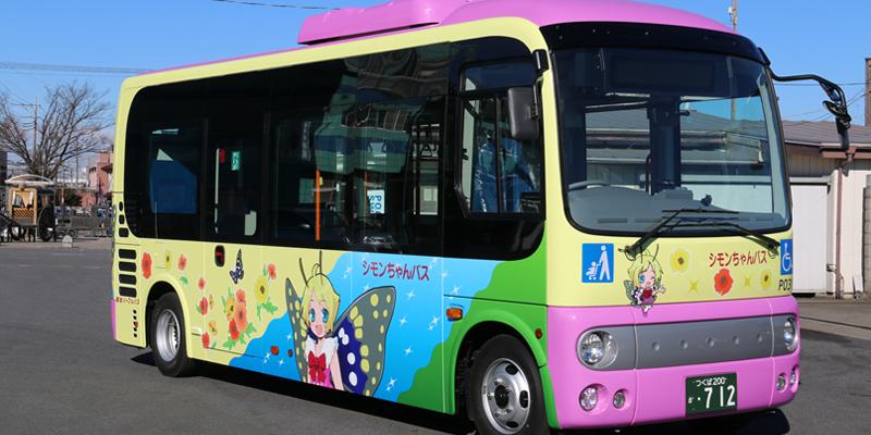 シモンちゃんバス