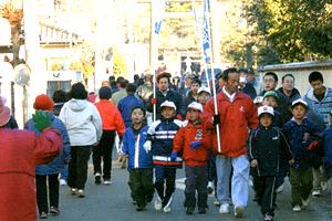 市民歩け歩け大会 写真1
