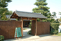 砂沼広域公園02