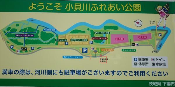 小貝川ふれあい公園駐車場MAP
