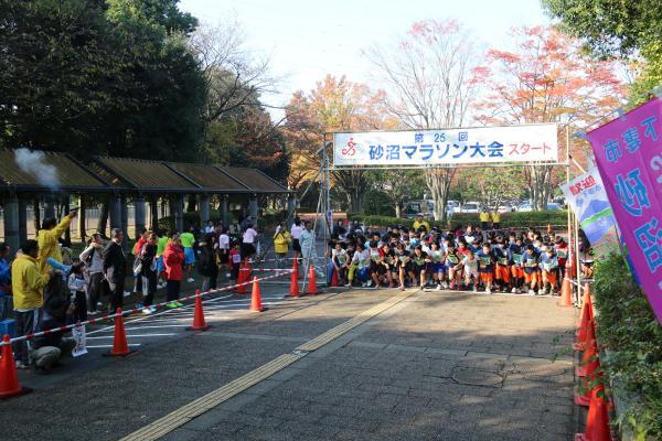 第25回砂沼マラソン大会2