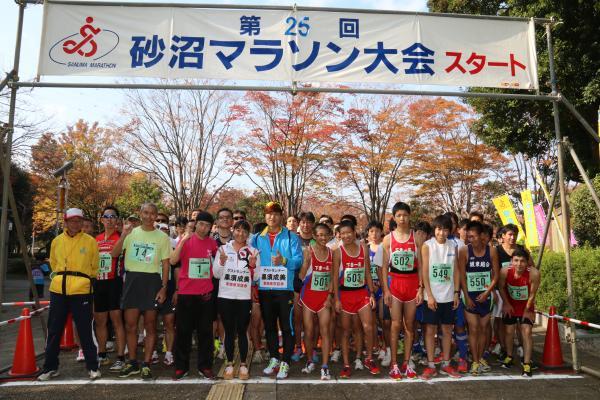 第25回砂沼マラソン大会4