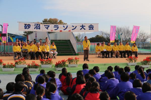 H26砂沼マラソン開会式