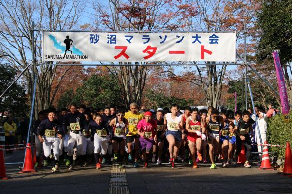 H26砂沼マラソンスタート