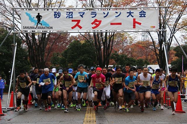 H27砂沼マラソン大会1