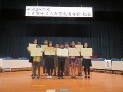 H29 子ども会表彰式