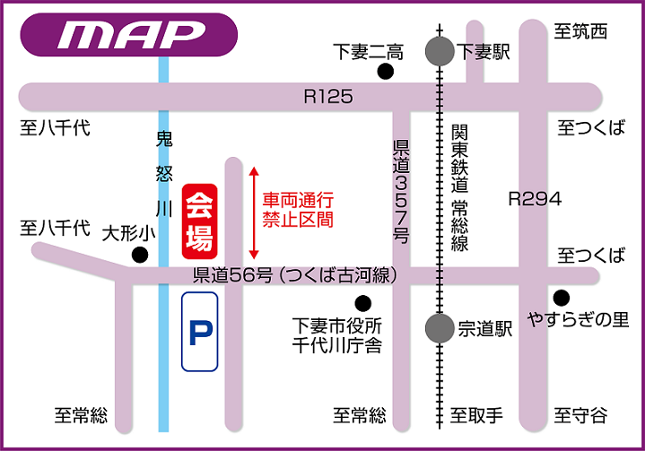 Eボートマップ