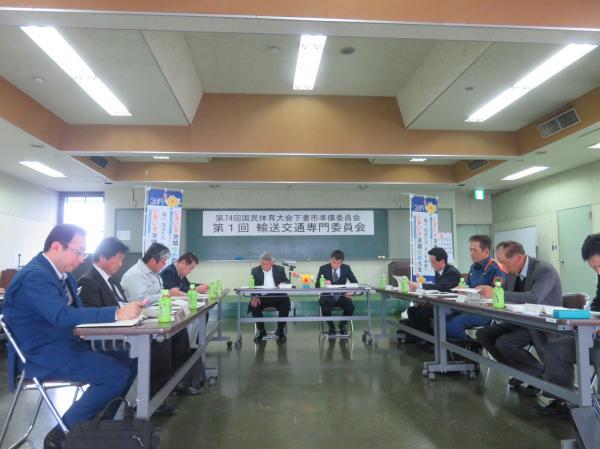 第2回輸送交通専門委員会
