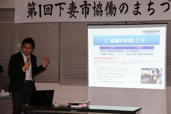 (1)市民会議1