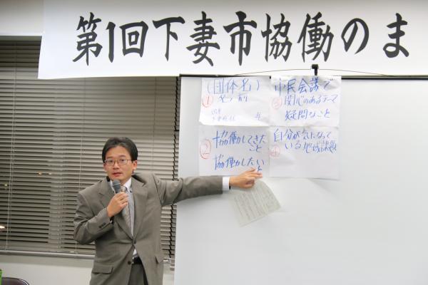 (1)市民会議2