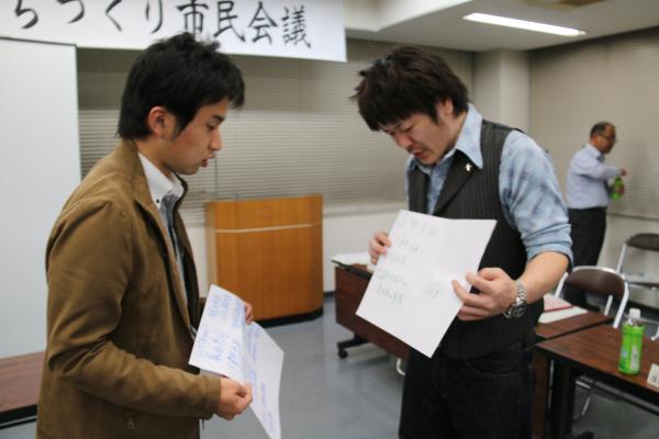 (1)市民会議4