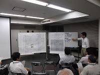 市民会議11-1