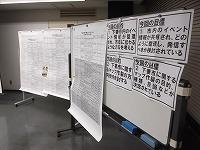 市民会議11-2