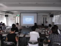 第4回会議(2)