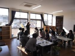 第6回会議(2)