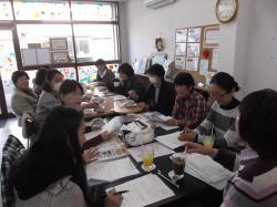 第6回会議(4)