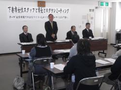 第9回会議(1)