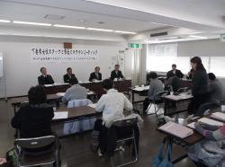 第9回会議(2)