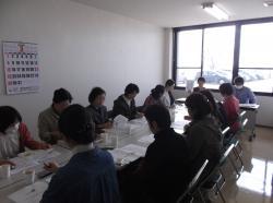 第10回会議(1)