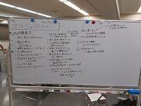shiminkaigi22_5
