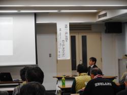 ネットワーカースキルアップ研修会1