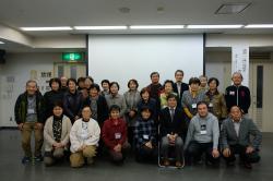 ネットワーカースキルアップ研修会3