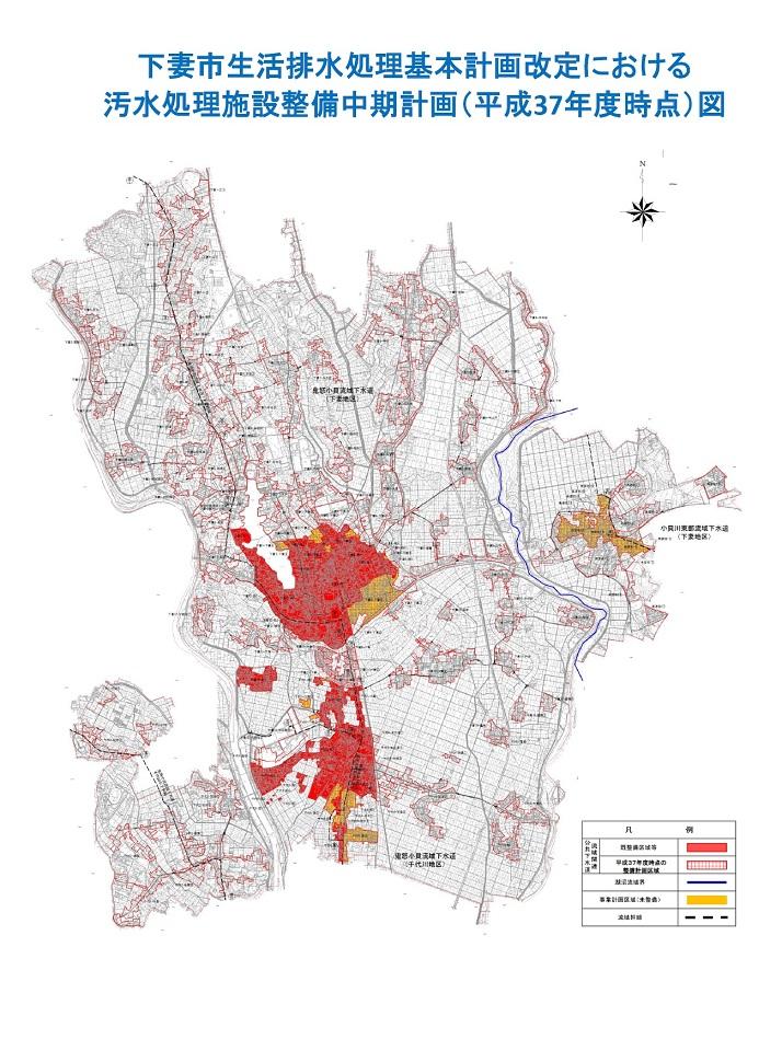 〔H28〕下妻市生活排水処理基本計画改定における汚水処理施設整備中期計画(平成37年度時点)図