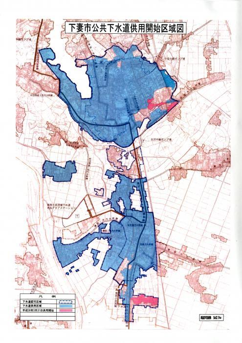下妻市公共下水道供用開始区域図