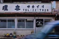 筑西市編画像03