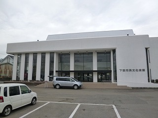 施設:市民文化会館