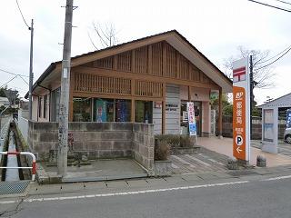 施設:高道祖郵便局