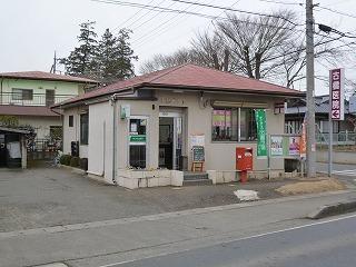 施設:大形郵便局