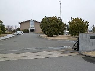 施設:県西流域下水道事務所・きぬアクアステーション