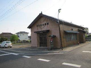 施設:原北公民館