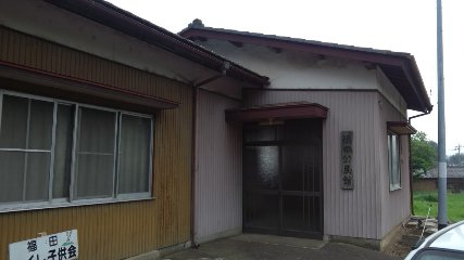 施設:福田公民館