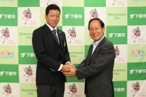 侍ジャパン大学日本代表選手『大山悠輔選手』(下妻市出身)が表敬訪問