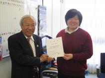 女子柔道・塚田真希さん「下妻市体育協会名誉会員」に就任