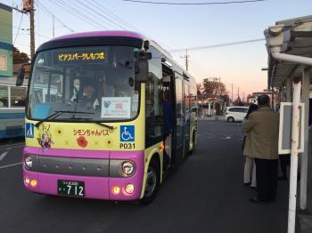 下妻市コミュニティバス「シモンちゃんバス」実証運行スタート