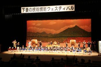伝統芸能の祭典「下妻の民俗芸能フェスティバル」開催