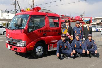 下妻市消防団第1分団第3部に「消防ポンプ自動車」が配備