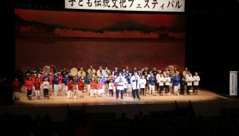 """伝承される""""いのちの音""""「子ども伝統文化フェスティバル」開催"""
